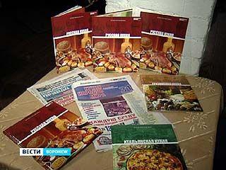 """Газета """"Комсомольская правда"""" выпускает коллекцию - """"Кухни народов мира"""""""