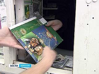 """Газета """"Моё"""" продолжает серию """"Лучшие экранизации романов"""""""