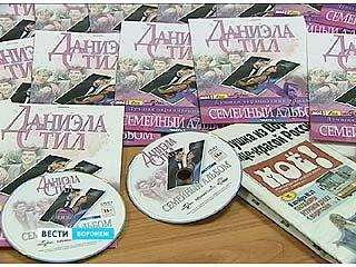 """Газета """"Моё!"""" выпустила новую коллекцию"""