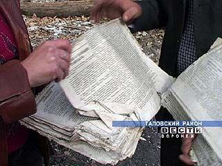 """Газета """"Вести Придонья"""" на время останется без главного редактора"""