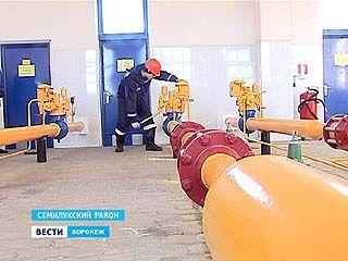 Газовики обещают жителям области в новом году тепло, комфорт и безопасность