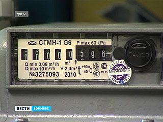 Газовики объявили, что счётчики не обязательны