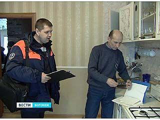 Газовики объявили месячник безопасности