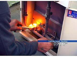 Газовое оборудование подвергнут лицензированию?