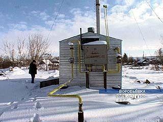 Газовую котельную ввели в эксплуатацию в Воробьёвке