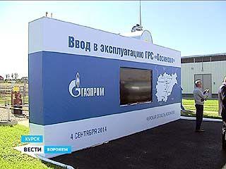 Газпром разрабатывает проект реконструкции газопровода-отвода на Воронеж