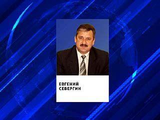 Гендиректор Воронежской энергосбытовой компании ушел в отставку