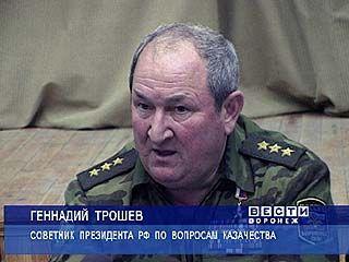 Геннадий Трошев побывал в Воронеже