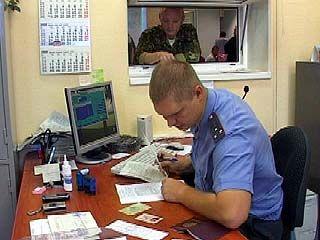 Генпрокуратура насчитала по стране 14 тысяч нелегальных водительских удостоверений