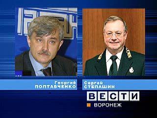 Георгий Полтавченко и Сергей Степашин посетят Воронежскую область