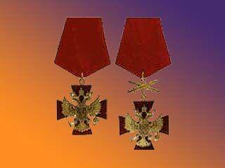 Герман Греф вручил Александру Соловьеву орден за заслуги перед Отечеством
