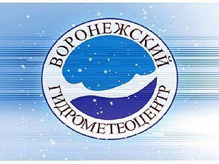 Гидрометеоцентр просят покинуть помещение ЮВЖД