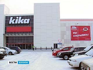 """Гипермаркет мебели и товаров для дома """"kika"""" открылся в Воронеже"""
