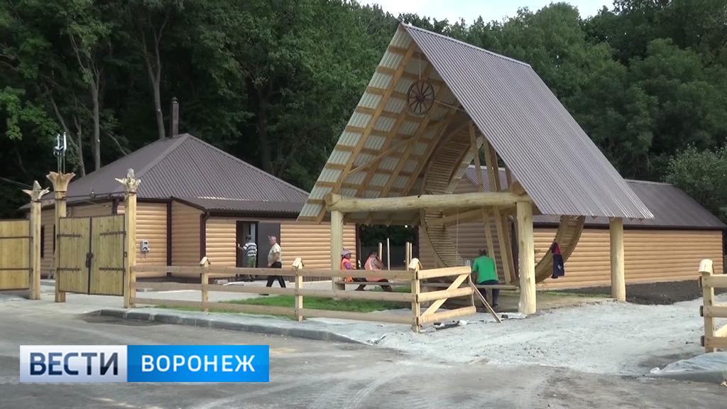 У будущих бутурлиновских лесников появилась своя штаб-квартира