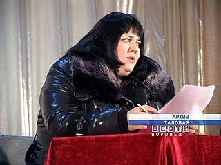 Глава администрации Таловского поселения отстранена от занимаемой должности