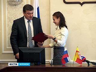 Глава города встретился с представителями молодёжного актива