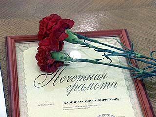 Глава Новохоперского района назван лучшим на Всероссийском конкурсе