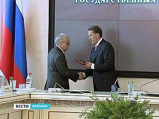 Глава области вручил государственные награды в честь Дня России