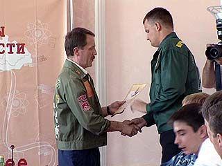 Глава области встретился с командирами студенческих стройотрядов