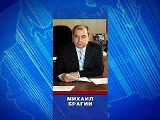 Глава Поворинского района Михаил Брагин уходит в отставку