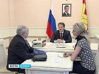 Глава региона провёл приём граждан в общественной приёмной президента