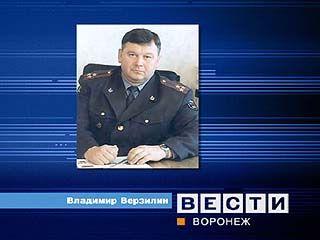 Глава Управления ГИБДД Владимир Верзилин встретится с журналистами