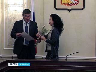Глава Воронежа поздравил педагогов с профессиональным праздником