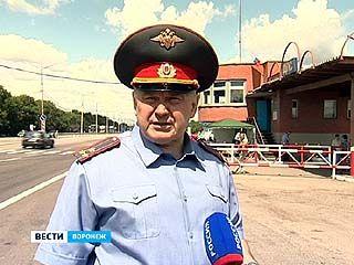 Главный автоинспектор области Владимир Верзилин заступил на пост