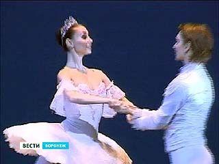 Главный балетмейстер Андрей Меланьин устроил своим ученикам сюрприз
