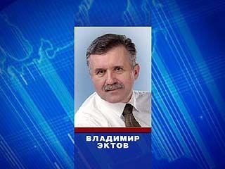 Главный врач Воронежской областной клинической больницы покинул свой пост