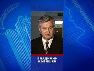 Главой Семилукского района назначен Владимир Кобяшев
