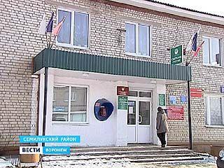 Главу посёлка Стрелица Семилукского района подозревают в получении взятки