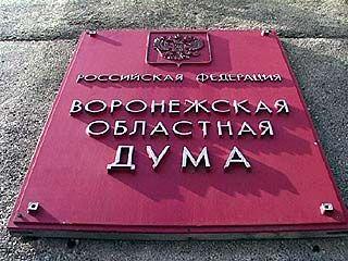 Глеб Фетисов сложил с себя полномочия сенатора от Воронежской Облдумы