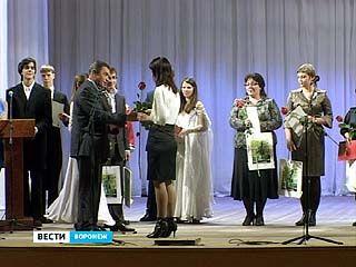 Год учителя в Воронеже официально закрыт