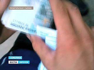 Голос избирателя - 600 рублей штука: скандал разгорелся в Семилукском районе