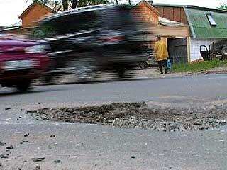 Горожане считают, что воронежские дороги безопасны