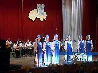 Гости из Анны устроили концерт для терновцев