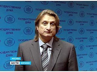 Государственная Дума приняла новое постановление