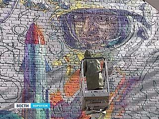Граффитисты в Воронеже завершают свои работы