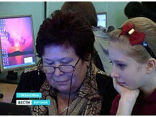Грибановские пенсионеры постигают азы компьютерной грамотности