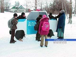 Грибановские школьники обезопасили себя от лихачей-автомобилистов