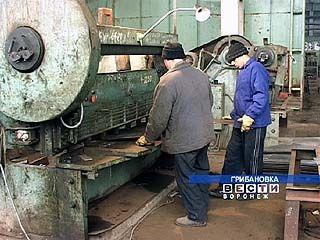Грибановский механический завод уверенно встает на ноги
