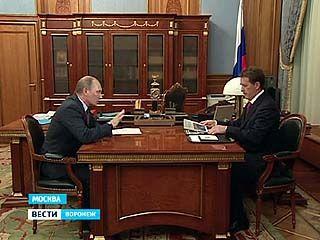 Губернатор Алексей Гордеев лично представил отчёт премьер-министру