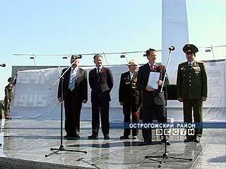 Губернатор Алексей Гордеев принял участие в открытии обелиска