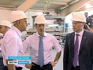Губернатор Алексей Гордеев совершил рабочую поездку в Рамонский район