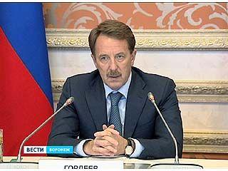 Губернатор Алексей Гордеев встретился с активом профсоюзов