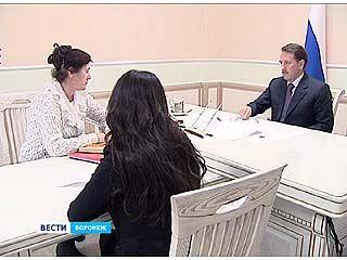 Губернатор Алексей Гордеев встретился с воронежцами в приёмной президента
