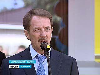 Губернатор лично поздравил учеников Землянской школы