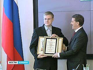 Губернатор наградил победителей конкурса инновационных проектов