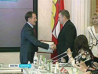 Губернатор наградил победителей конкурса на лучшее муниципальное образование